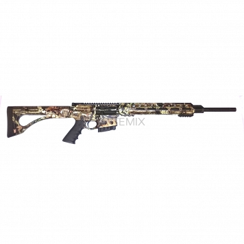 "Karabinek Remington 60037 R-25 gen.II 20"" .308WIN"