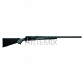 Sztucer Remington 700 SPS Varmint