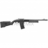 Strzelba Remington 81352 870 DM kal.12/76